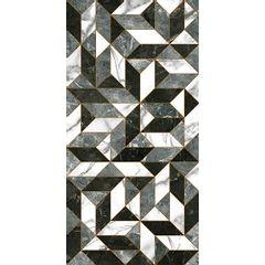 Porcelanato-Itagres-Tapeto-Diamantina-Lm-51X103